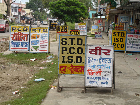 Above: A shop in Haridwar (photo by Chris Conway & Hilleary Osheroff, used under CC BY 2.0 licence)