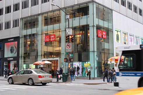Fifth Avenue, New York City (image by Shinya Suzuki, used under CC license)