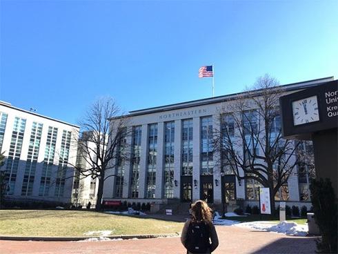 University entrance, January 2016